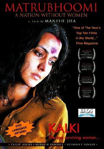 Matrubhoomi: A Nation Without Women [DVD] [2005] by Mukesh Bhatt