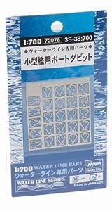 Hasegawa - Accesorio para maquetas Escala 1:700 (4967830000000)