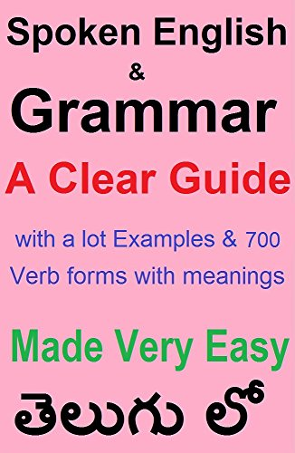 Spoken English Grammar In Telugu A Clear Guide With A Lot