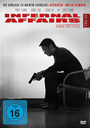 Internal Affairs 3