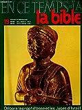 Telecharger Livres EN CE TEMPS LA BIBLE N 45 1er SEPT 70 QUE SION SOIT DANS LA JOIE (PDF,EPUB,MOBI) gratuits en Francaise