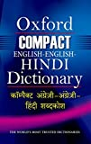 Oxford Compact English-English-Hindi Dictionary