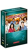 """Afficher """"Urgences n° 2"""""""
