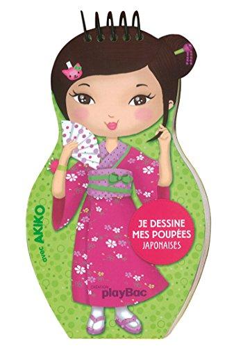 Carnets de dessin Minimiki : Je dessine mes poupées japonaises avec Akiko