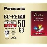 Panasonic d'enregistrement pour Blu-Ray 2x Papier Double Couche 50Go (réinscriptible) Lot de 10lm-be50p10