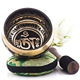 Silent Mind ~ Tibetan Singing Bowl Set ~ Balance & Harmony Design ~ With Dual Surface Mallet and Silk Cushion ~ Promotes Peace, Chakra Healing, and Mindfulness ~ Exquisite Gift (Bronze)