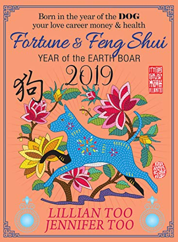 Fortune & Feng Shui 2019 DOG (English Edition)