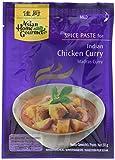 AHG Würzpaste Madras Curry 50g, 12er Pack (12 x 50 g)