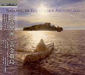 Golden Archipelago, the