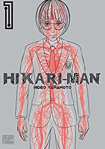 Hikari-Man Edition simple Tome 1