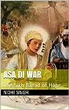 Asa Di War: The Sikh Ballad of Hope