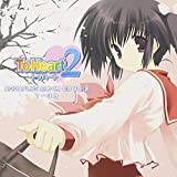 Vol.2-Aquaplus Himekuri CD-to-
