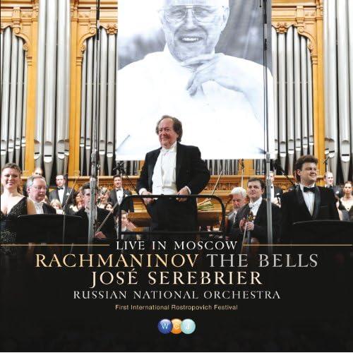 Choral Symphony Op.35, 'The Bells' : II Lento