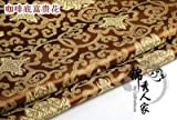 Lace Crafts - Gold Brokat Stoff gewebt Damast Jacquard bunt