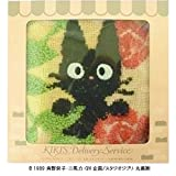kiki' S Delivery Service mini Towel Flower Garden dal Giappone WD170505