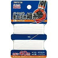 Tajima Cordon de rechange pour cordeau Ink-Rite 0,6mm x 40m TAJ-54326