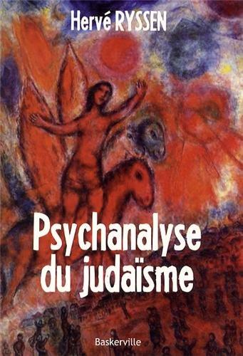 Psychanalyse du judaïsme