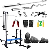 [Sponsored]Fixyfit Heavy Duty 20 In 1 Bench With 10Kg Weight And Two Rods And Accessories To Use In All Gym Exercises