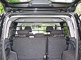 Kleinmetall Mercedes C-Klasse T-Modell Kombi S203 Bj: 2001 - 2007, Trenngitter / Hundegitter / Gepäckgitter (TG-M)