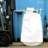 Big Bag 90 x 90 x 110 cm, Schürze, Boden geschlossen, beschichtet, uv stabilisiert, 4 Hebeschlaufen, SWL 1000 kg, SF 5:1