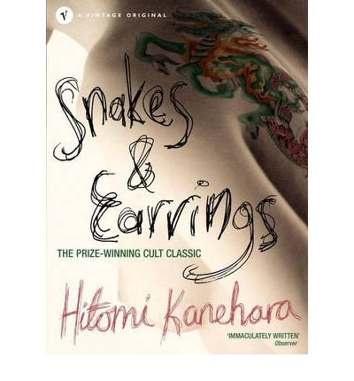 [(Snakes and Earrings)] [Author: Hitomi Kanehara] published on (June, 2005)
