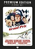 Grand Prix (Premium Edition) [2 DVDs]