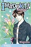 Imadoki: Volume 2 (Magnolia) by Yuu Watase (28-Sep-2004) Paperback -