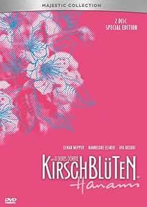 Kirschblüten - Hanami [Special Edition] [2 DVDs]