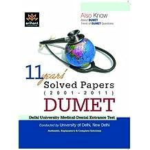 11 Years Solved Papers DUMET