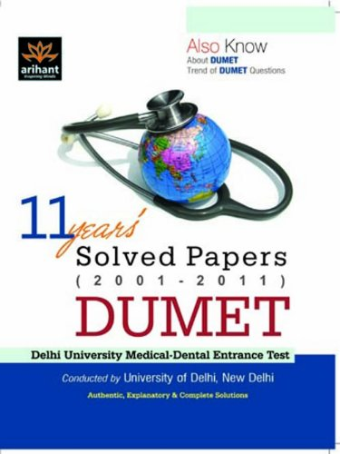 11 Years Solved Papers DUMET