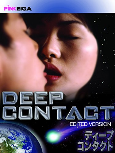 Deep Contact (Edited Version)
