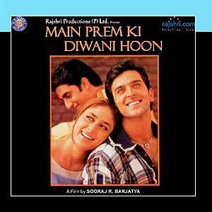 Kasam Kee Kasam Hai Kasam Se Lyrics (Main Prem Ki Diwani Hoon)