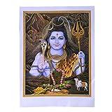 Bild Shiva 50 x 70 cm Gottheit Hinduismus Kunstdruck Plakat