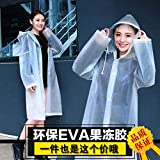 LDS Transparent Raincoat      travel transparent Raincoat Adult Hiking Waterproof Siamese Men and Women Outdoor Long   Mint Green [Pocket]   Mone Size Fits Most Men and Women