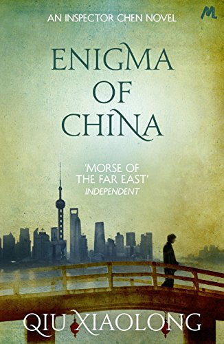 Enigma of China: Inspector Chen 8 (Inspector Chen Cao) (8 China)