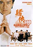 God of Gamblers 3-Back in Shanghai by Stephen Chiao