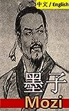 Mozi: Bilingual Edition, English and Chinese 墨子 (English Edition)