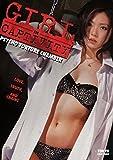 Girl In Captivity: Psycho Torture Chamber [DVD] [Region 1] [NTSC] [US Import]