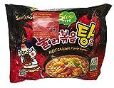#9: Samyang Hot Chicken Flavor Ramen Noodles Stew Type 140 GMS (Pack of 5)