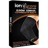 """Manche de compression en cuivre pour le coude pour le soutien et la récupération de l'articulation du coude. 88% nylon de cuivre. Léger, durable et confortable. (MOYEN (10.5""""-12""""))"""