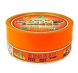 GreatFun 330g Smalto per tutti gli usi rimuovendo la crema detergente, condizionatore multifunzionale e restauratore per tutti i divani in pelle puliti e rigeneranti in pelle liscia
