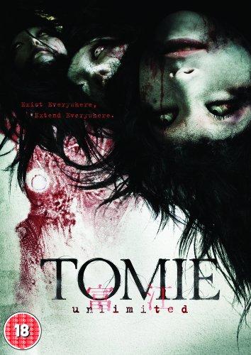 tomie-unlimited-2011-dvd-reino-unido