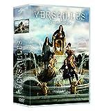 Versailles - Temporadas 1-3 [DVD]