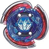 #7: Cosmic Pegasus / Big Bang Pegasis F:D Metal Fury Beyblade Bb 105