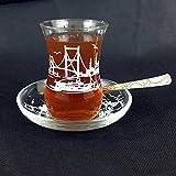 Bicchieri da tè 12PCS Istanbul Patterned design bianco turco tè bicchiere cay Bardagi coppe piattini da UK