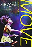 Hiromi - Move/Live in Tokyo