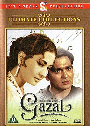Gazal [DVD]