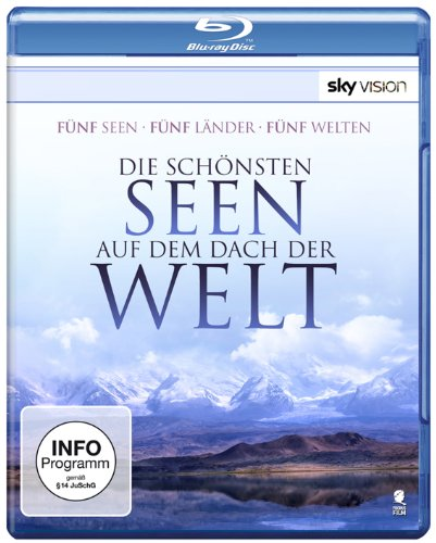 SKY VISION [Blu-ray]