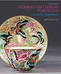 Symbols on Chinese Porcelain: 10.000...