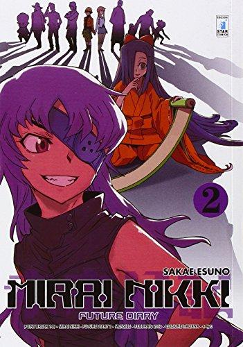 Mirai Nikki. Future diary: 2